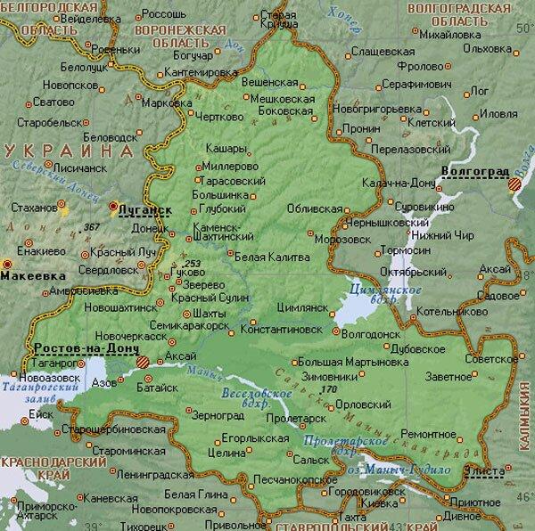О регионе - Инвестиционный портал Ростовской области